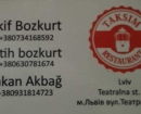 Taksim-Bistro-Kart-Visit