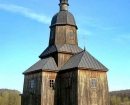 Çerkassı bölgesi, Chigirinsky ilçesi, Drabivtsi Köyü, s. Stetsivka Kilisesi 1741