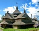 Ivano-Frankivsk Bölgesi m. Coloma Kilisesi 1709