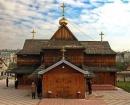Ternopil Bölgesi, Chortkiv Varsayım Kilisesi 1635