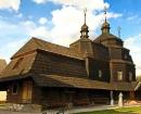 Ternopil Bölgesi, Chortkiv Yükseliş Kilisesi 1738