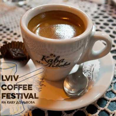 coffeFest-lviv-2