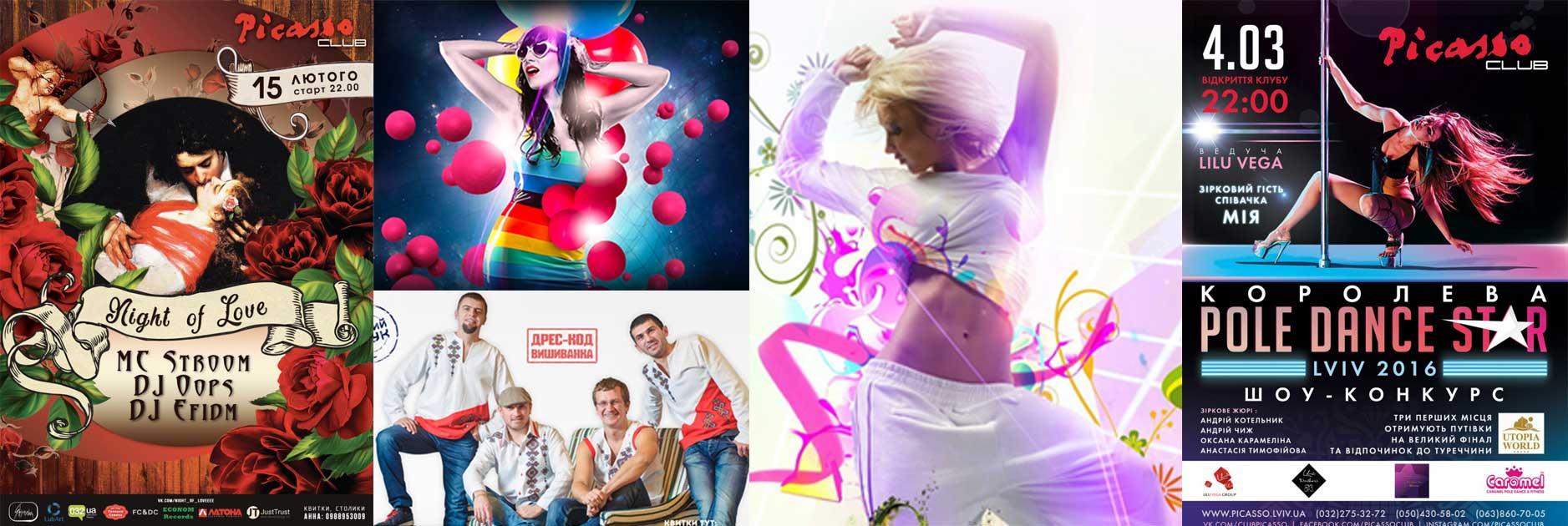 Picasso Night Club, Picasso Gece kulübü, Picasso Gece Hayatı, Lviv Picasso, Ukrayna Lviv Picasso Gece Kulübü, Picasso Gece Kulübüne Nasıl gidilir