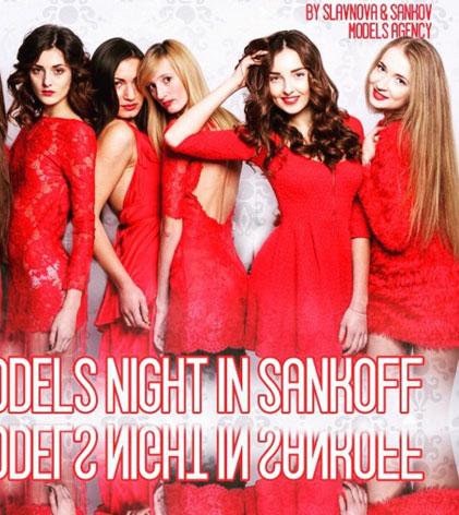 SanKoff Night Club, SanKoff Gece Kulübü, SanKoff Gece Hayatı, Lviv SanKoff, Lviv de Yerliler Gittiği Gece kulübleri, Lviv Alternatif Gece Hayatı