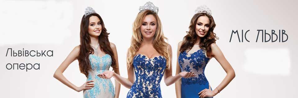 Miss Lviv 2016, Lviv Glory Cafe, Ukrayna Lviv Güzellik Yarışması, Lviv 2016 Güzelleri, Lviv En Güzel Kızı, Lviv in Güzel Kızları, Lviv Model, Lviv Ajans