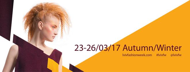 Lviv Fashion Week, Lviv Moda Haftası, Lviv Moda, Ukrayna Lviv Giyim, Lviv Fashion Week Spring, Lviv de Giyim, Lviv Fashion, Lviv Defile, Lviv Bahar