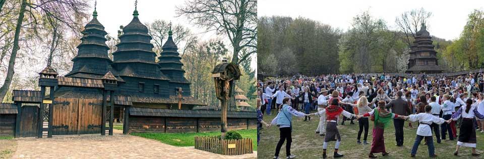 Lviv Ethnographic Park, Etnoğrafya Parkı, Shevchenkivskyi Hai Park, Lviv El sanatları Sergisi, Lviv Geleneksel Etkinliklerin Yapıldığı Yer, Ukrayna Lviv