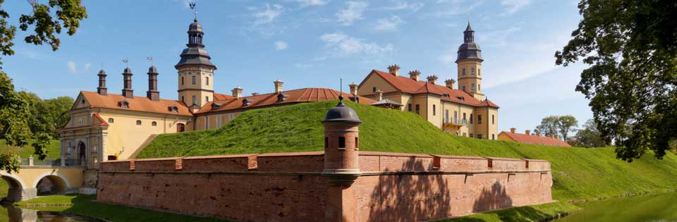 Lviv Nesvizh Castle, Svirzh Şatosu, Lviv de nereleri görmeli, Lviv Bölgesi Gezi Rehberi, Lviv Şatoları, Lviv Kaleleri, Lviv Gezi Rehberi, Lviv Tarih