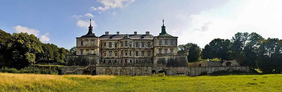 Lviv Pidhirdtsi Castle, Pidhirdtsi Şatosu, Lviv Şatoları, Lviv Tarihi Yerler, Lviv Yakının da Önemli Yerler, Lviv Çevresinde nereye gidilir, Lviv Kaleler