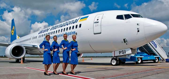 Yeni Lviv istanbul Direk Uçuş Hattı, UIA Hava Yolu Şirketi, Ukrayna Hava Yolları, UIA, Lviv istanbul uçuşları, Lviv e uçan hava yolu şirketleri