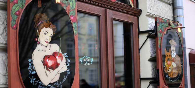 Lviv Drunk Cherry Liqueur | Lviv Haber