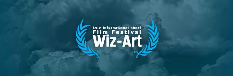 Wiz-Art 2016, Uluslararası Film Festivali, Lviv, Lviv Haber, Fest, Festival, Ukrayna, Lviv rehberi, Lviv Konaklama, Lvov, Wiz-Art, International festival