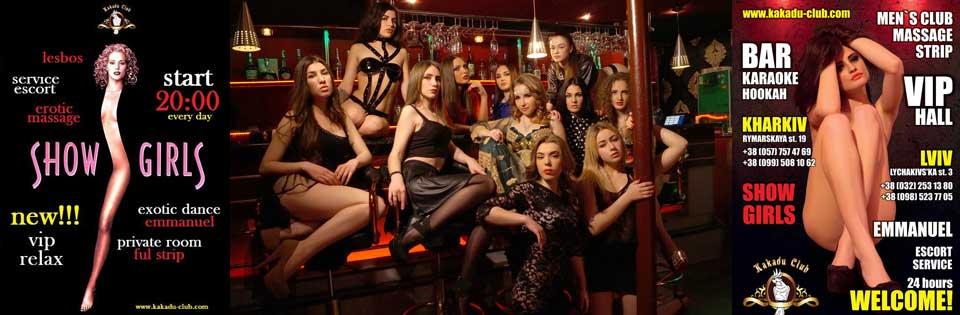 Lviv Kakadu Show Bar, Kakadu Night Club, Lviv Gece Hayatı, Lviv Night Club, Kakadu Show Bar, Kakadu Striptiz Bar, Lviv Kakadu, Lviv Kakadu kapandı mı