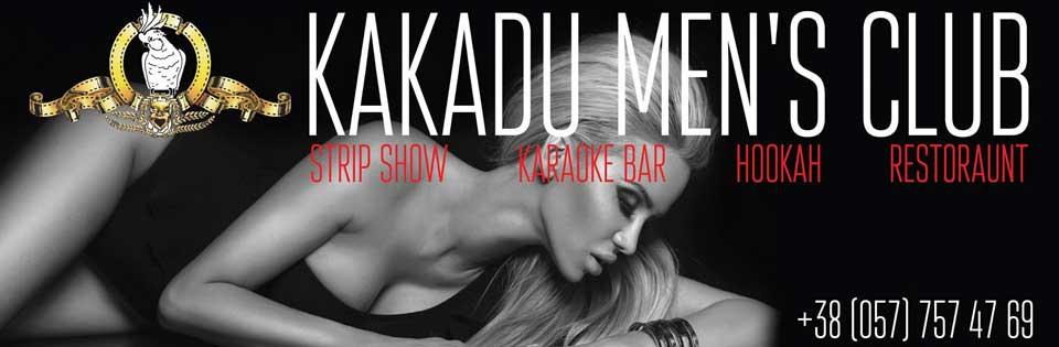 Lviv_kakadu_Show_Bar_Orta