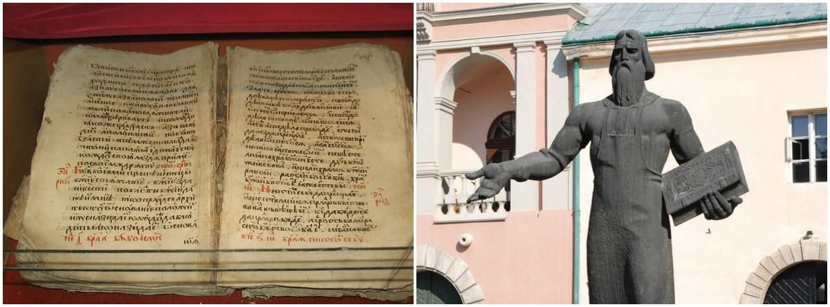 Lviv Hakkında 14 İlginç Gerçek | Lviv Haber