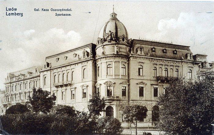 Lviv Hakkında 14 ilginç Gerçek