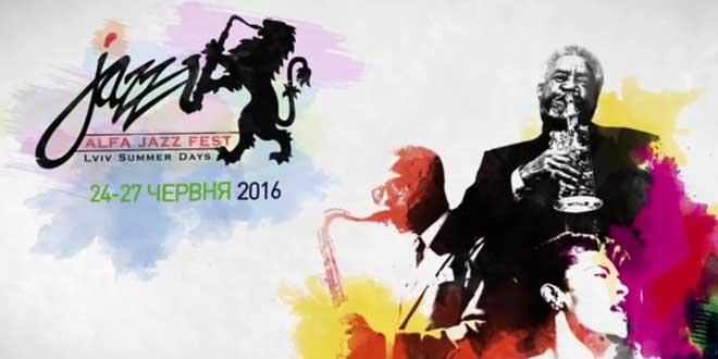 AlfaJazzFest 2016 Performansları, AlfaJazzFest, Lviv Jazz, Lviv caz dinletileri, Lviv Caz performansları, Lviv Jazz Video, Lviv Caz Videoları