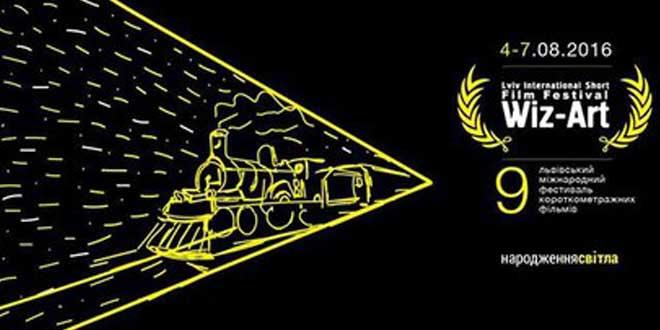 Wiz-Art 2016 Uluslararası Film Festivali | Lviv Haber