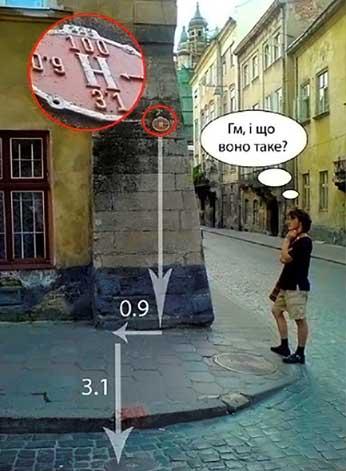lviv_levha_02