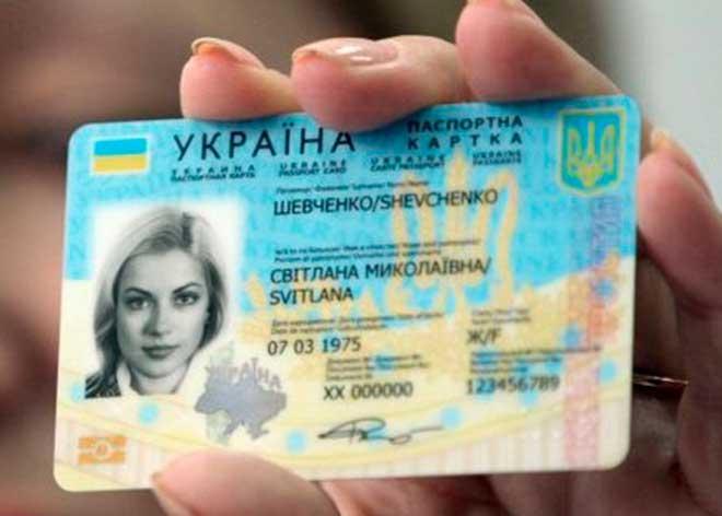 Lviv Bölgesinde Pasaportların yerini alacak elektronik kimlik Kartı 1 Kasım İtibari ile dağıtılmaya Başladı