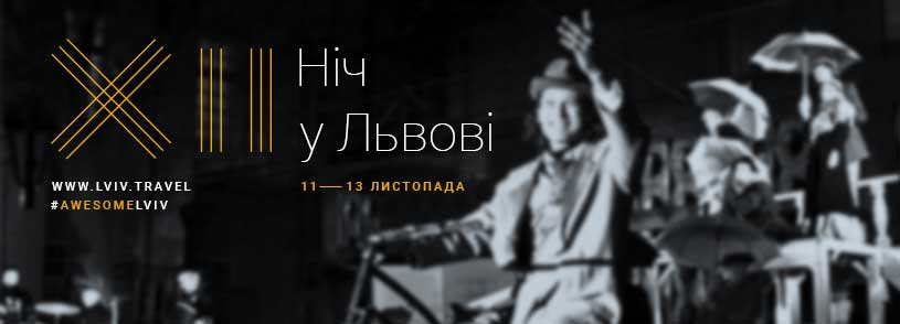 lviv_gece_02
