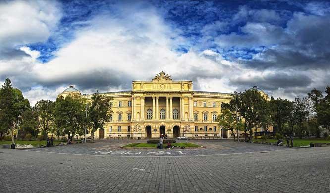 Lviv Ulusal Ivano Franko Üniversitesi - Ana bina | Lviv Haber