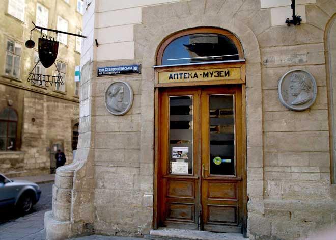 Lviv Tarihi Eczacılık Müzesi | Lviv Haber