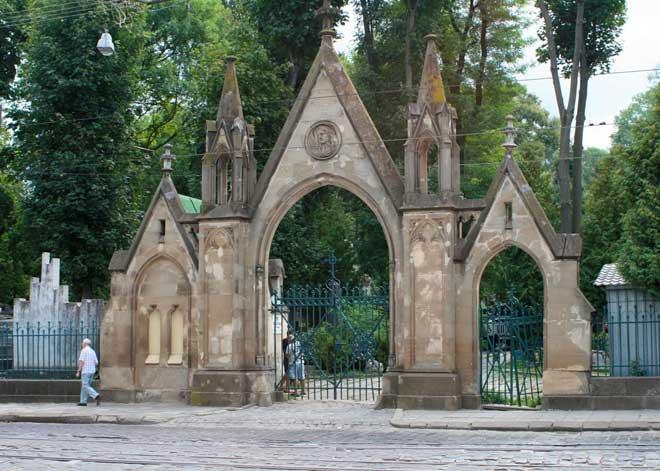 Lviv Lychakiv Mezarlığı ve Müze | Lviv Haber