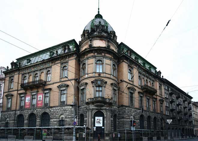 Lviv Etnografya ve El Sanatları Müzesi | Lviv Haber
