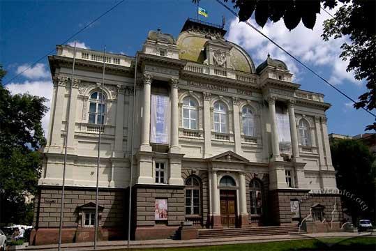 Lviv Ulusal Müzesi | Lviv haber