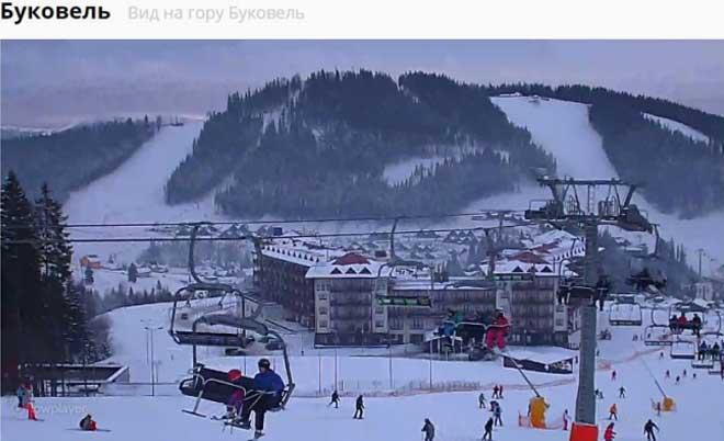 Karpatlar, Popüler Kayak Merkezleri, Batı ukrayna Kayak Merkezleri, Ukrayna Extrem Sporlar, Lviv Kayak, Lviv Ski, Bukovele Nasıl Gidilir, Ukrayna da Kayak