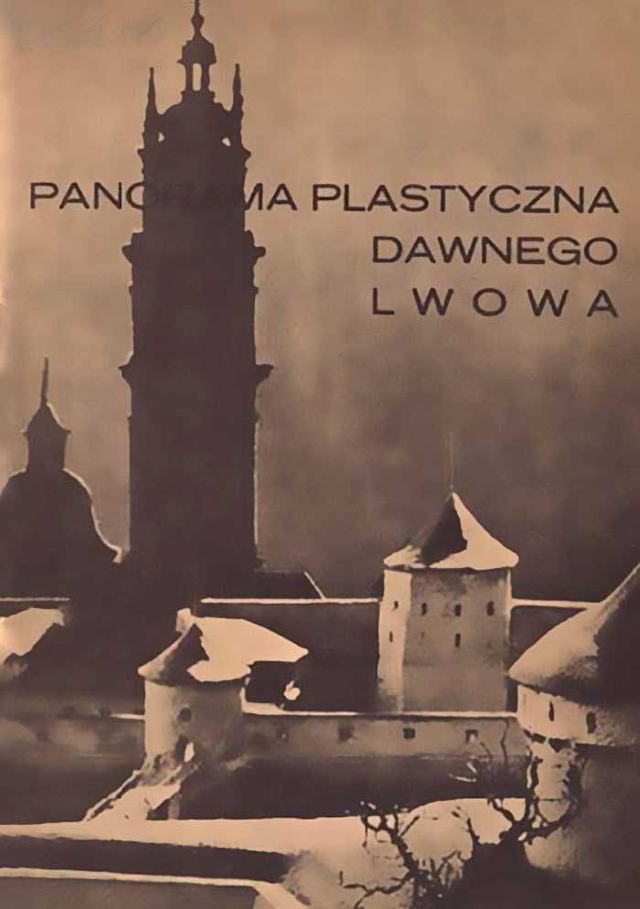 Antik Kent Lviv, mimari , ev, Galiçya, kale, tarih, Lviv, sanat, motivasyon, müze, fotoğraf, kilise, ilginç, Lviv Haber, Haberler, Ukrayna Lviv, Gece Hayatı, Night Club, Nereye Gidilir