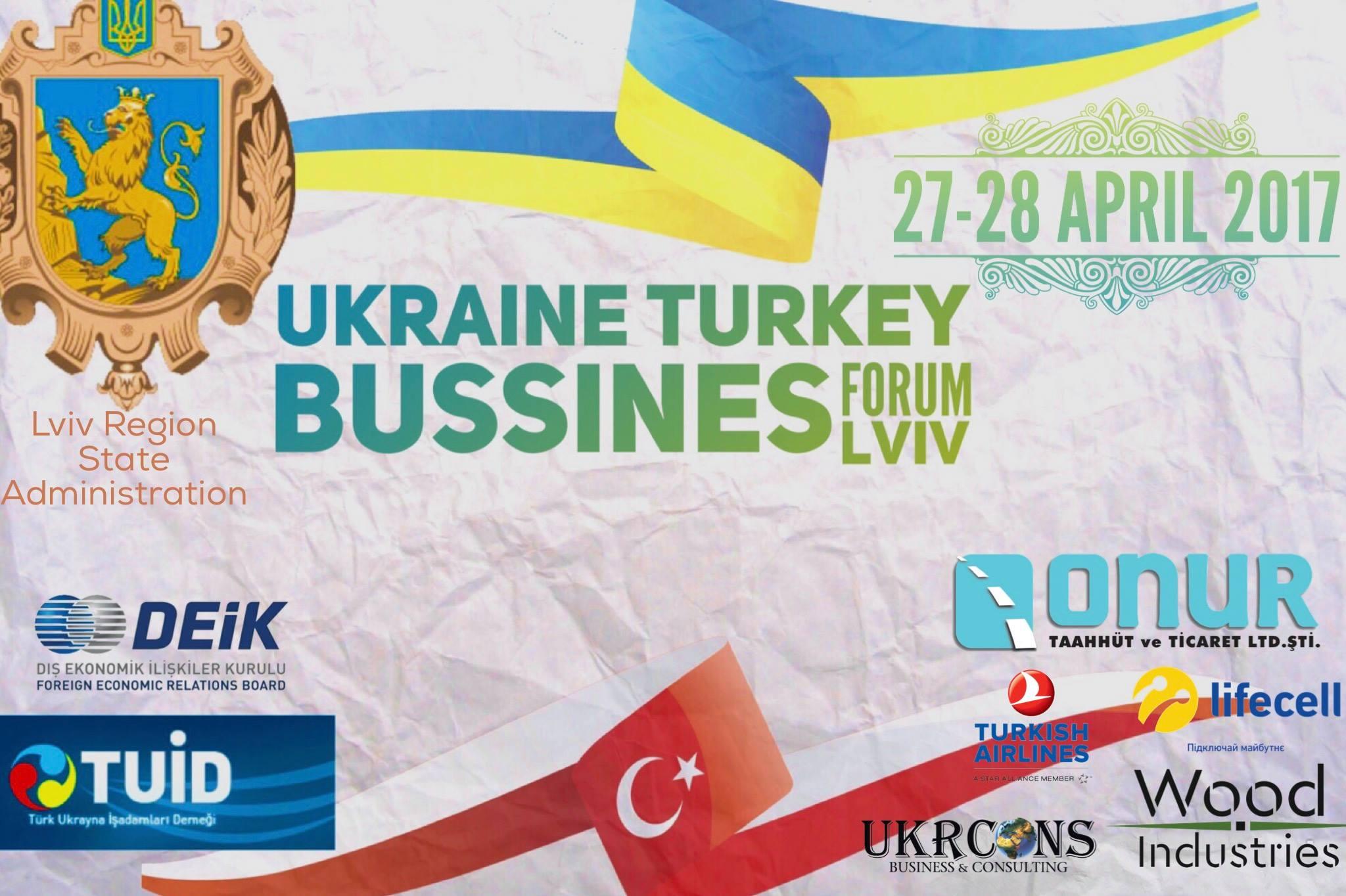 Lviv Türkiye Ukrayna iş Formu, Lviv Türkiye iş formu, Lviv tuid, lviv deik, Lviv Haber, Lviv, Lviv iş toplantıları, Lviv iş seminerleri, Burak Pehlivan