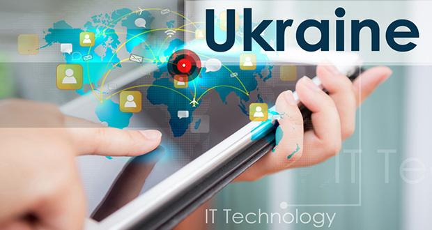 Ukrayna IT Şirketleri Lviv, Ukrayna Yazılım Şirketleri, Lviv Yazılım Şirketleri, Lviv IT, Lviv BT, Lviv Teknoloji, Lviv Tekno Kent, Lviv Yazılımcılık