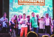 Lviv Klez Fest, Lviv müzik festivalleri, Lviv müzik etkinlikleri, lviv yahudi şenliği, lviv yahudi etkinlikleri, lviv yahudileri, lviv yaşayan topluluklar