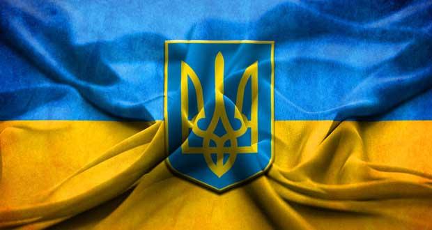 Ukrayna Ulusal Bayra U011f U0131 Tarihi Olu U015fumu