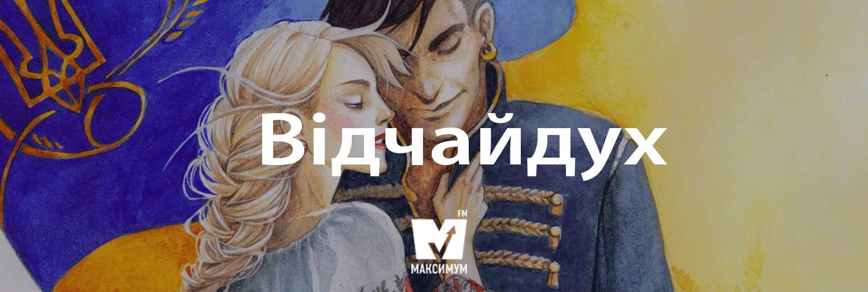 10 Güzel Söz, Ukraynaca Güzel Sözler, Ukraynaca, Ukrayna da kullanabileceğim ifadeler, Ukraynaca ifadeler, Ukraynaca zor bir dil mi, Ukraynaca öğreniyorum