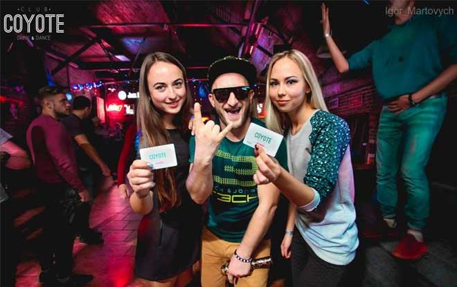 Lviv Gece Kulüpleri, Lviv Gece Hayatı, Lviv de eğlenmek için nereye gitmeli, Lviv Kulüp Rehberi, Lviv Rehberi, Lviv Geceleri, Lviv Eğlence Mekanları, Львів, Ukrayna Lviv Gece Kulüpleri, Ukrayna Lviv Gece Hayatı, Україна, ЛЬВІВ, Львів, Lviv Night Life, Lviv Night Club, Lviv coyote club