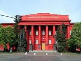 Kiev, Ulusal üniversite, Taras Shevchenko Üniversitesi