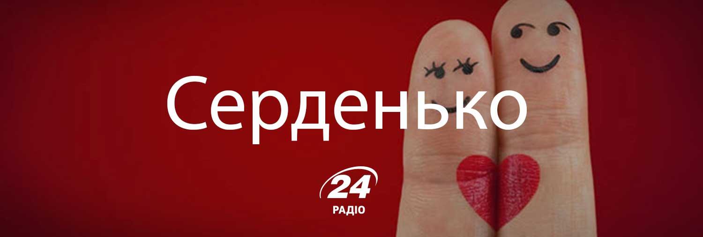 Ukrainian Love Words, Simple Ukrainian Words, Ukranian Words, Ukrainian Words, Ukrainian, Ukrainian