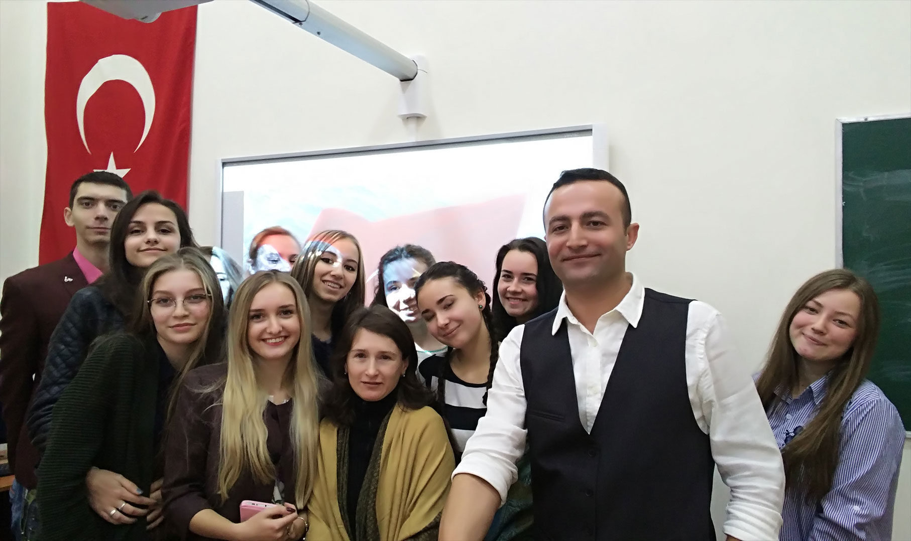 Türk Dili ve Edebiyatı, ivan franko national university of lviv, ivan franko, Lviv, Tika, Turkish language, Турецкий язык, Турецька мова, мову, Туреччина